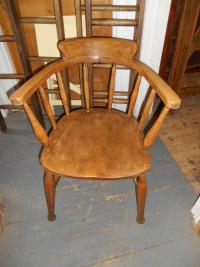 Vintage Bar Chair