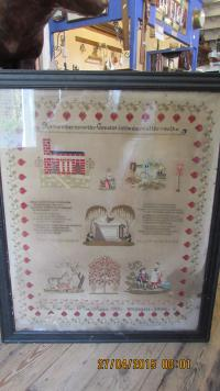 Very  Large Dated 1853 Victorian Sampler